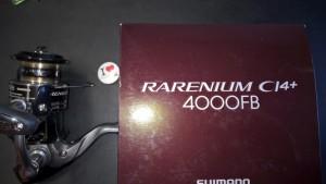 confezione-rarenium